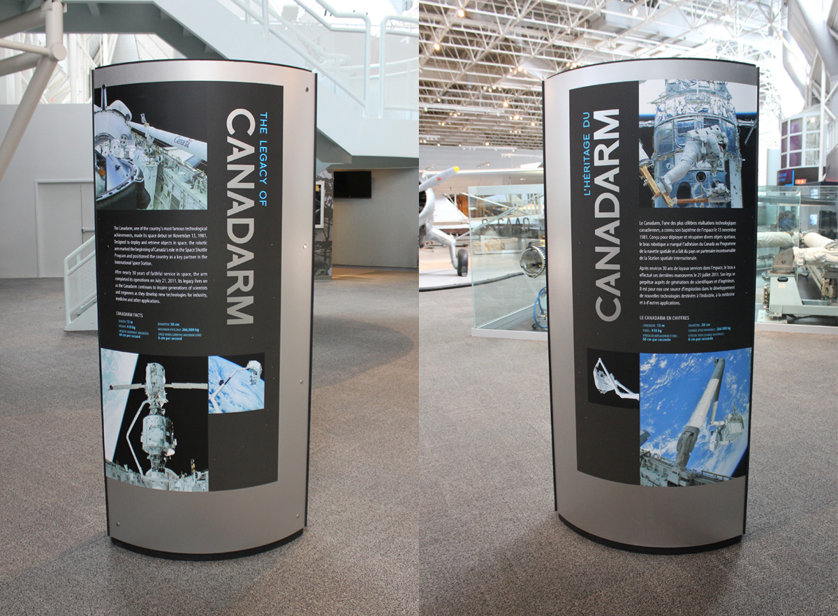 Canadian Space Agency - Canadarm Exhibition